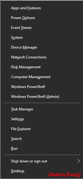 Windows Quick Link Menu