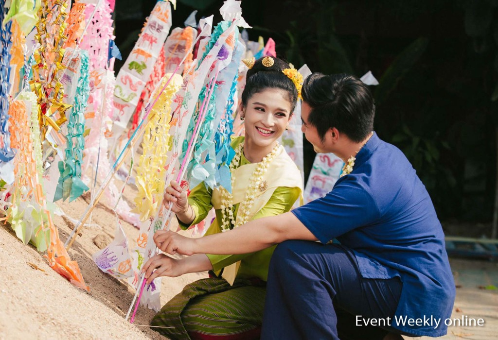 Song Kran Festival , Event Weekly Online